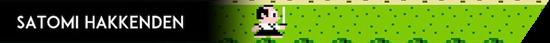 https://www.kofuniverse.com/2010/07/satomi-hakkenden-1989.html