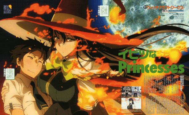 Witch Craft Works - Best J.C.Staff Anime list