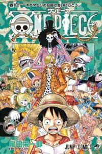 One Piece Manga Tomo 81