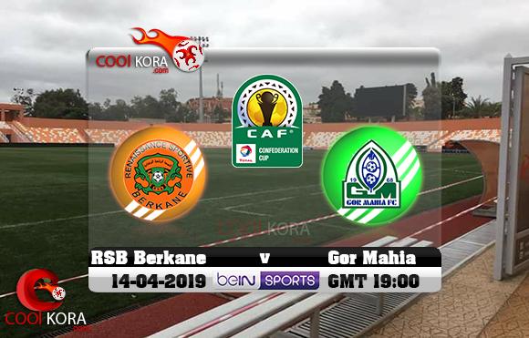 مشاهدة مباراة نهضة بركان و غور ماهيا اليوم 14-4-2019 كأس الكونفيدرالية الأفريقية