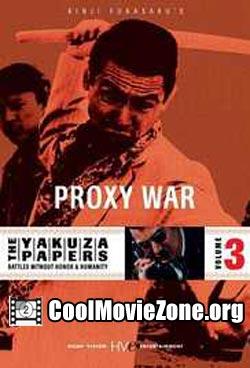 Proxy War (1973)