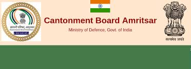 Cantonment Board Amritsar Jobs 2017
