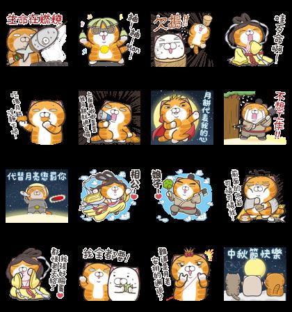 Lan Lan Cat:Moon Stickers