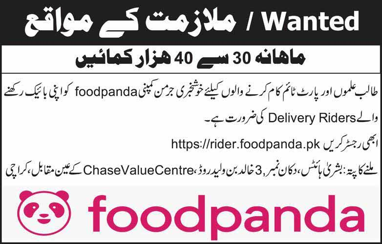Jobs in Foodpanda