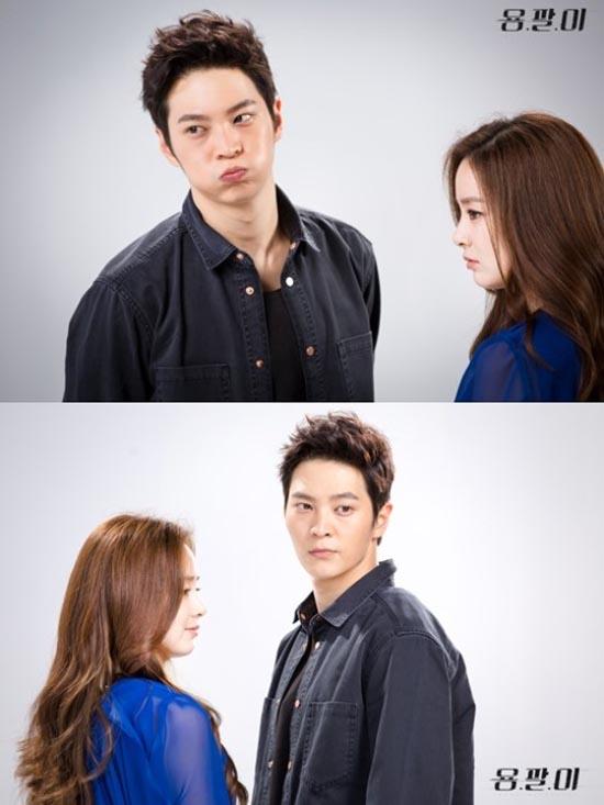 Joo Won Kim Tae Hee