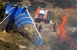 Αεροπορικές τραγωδίες στην Ελλάδα