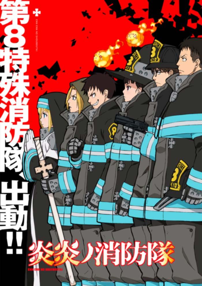 Fire Force (Enen no Shouboutai)