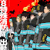 """FIRE FORCE"": CONOCE A VICTOR LICHT"