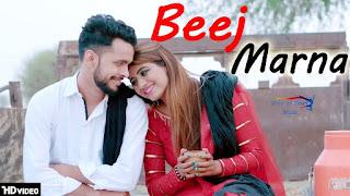 Beej Marna – Ruchika Jangid – Sonika Singh Haryanvi Video HD Download