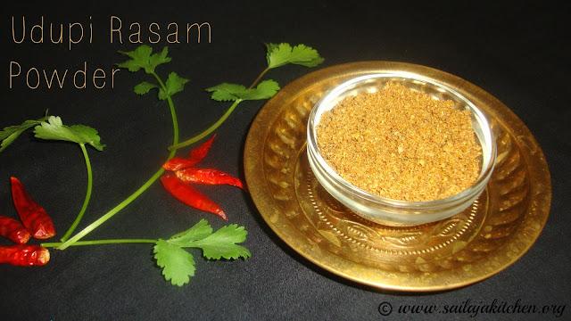 images of Udupi Style Rasam Recipe / Saaru Recipe / Udupi Style Tomato Rasam Recipe / Tomato Saaru Recipe / Udupi Saaru Recipe
