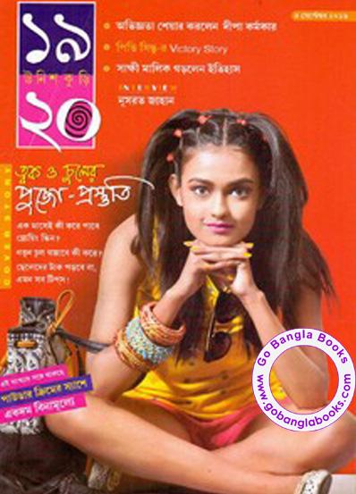free adult magazine pdf download