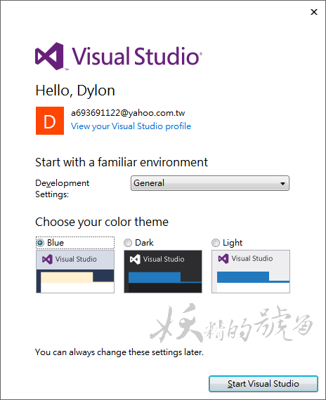 %E5%9C%96%E7%89%87+009 - Visual Studio 2013 Ultimate 旗艦版下載+安裝教學