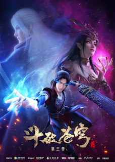 Doupo Cangqiong 3 (Battle Through the Heavens 3)