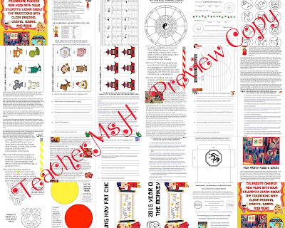 Chinese New Year Complete Activity Pack