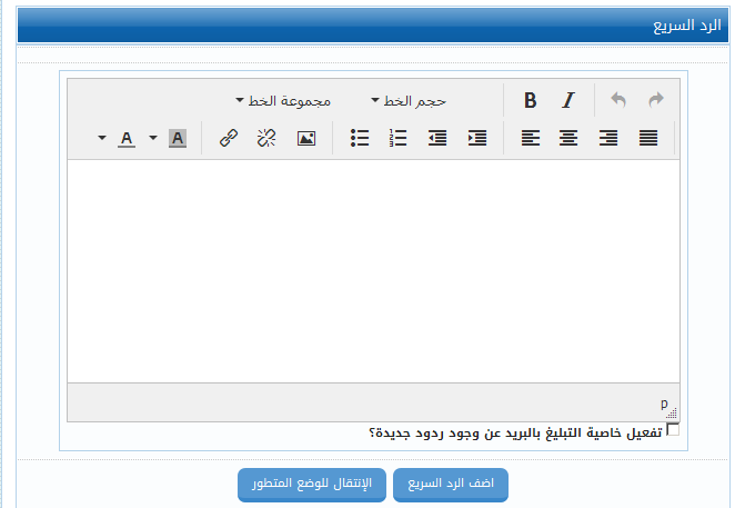 tinymce_editor_simple