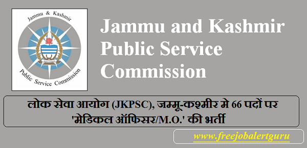 Jammu and Kashmir Public Service Commission, JKPSC, Medical Officer, MO, PSC, PSC Recruitment, Jammu and Kashmir, freejobalert, Latest Jobs, Graduation, jkpsc logo