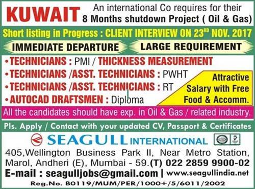 International Inspection Centre (Intrex) WLL Kuwait Oil & Gas Shutdown Jobs Client Interview | Seagull International