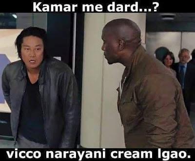 26-Kamar-Me-Dard-Vicco-Cream-Lagao