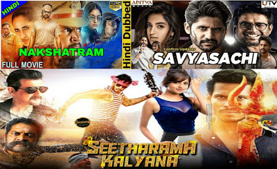 Filmywap South Hindi Dubbed Movie