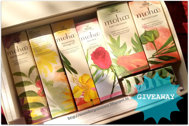 Moha BIG Gift Box- giveaway