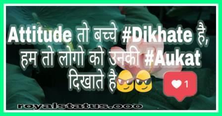 Fb status picture hindi 2020 dosti