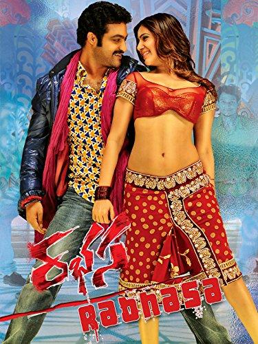 Rabhasa 2014 Dual Audio 720p HDRip x264 [Hindi Telugu] ESubs