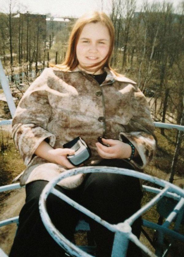 Tanya Rybakova