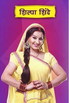 Shilpa Shinde's 'Controversial Bhabhiji' Web Series Plot Wiki,Cast,Song,Watch Online,Promo