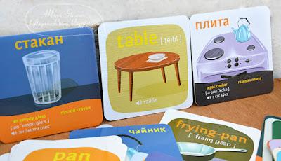 карточки английских слов, английские слова для детей, изучение английских слов