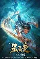 Tinh Thần Biến (Phần 2) - Xingchen Bian: Yu Li Cang Hai