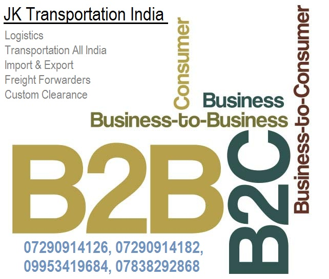 Transporters-in-Ahmedabad, Transporter-List-in-Ahmedabad