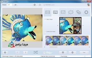 تحميل برنامج تعديل الصور vintager أخر إصدار