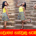 Nicks Ruchi Harshi in yellow top and dotted skirt