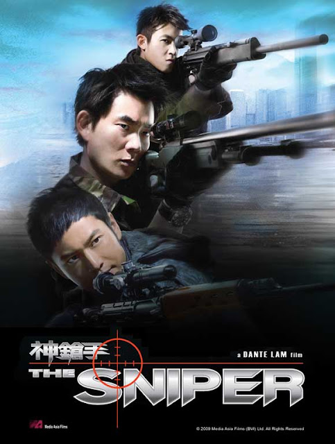 The Sniper / Sun cheung sau (2009) ταινιες online seires xrysoi greek subs