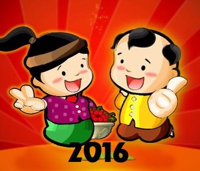 Ra mắt iOnline 402 chào đón năm mới Bính Thân 2016