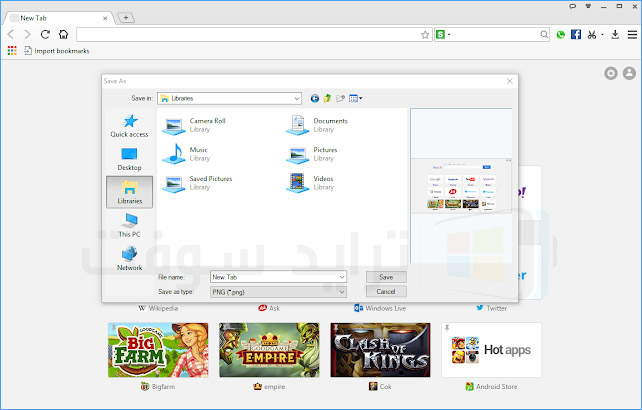 By Photo Congress || Free Download Baidu Spark Browser For