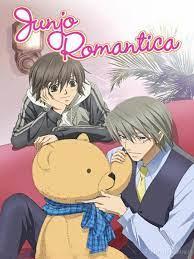 Hình ảnh Junjou Romantica