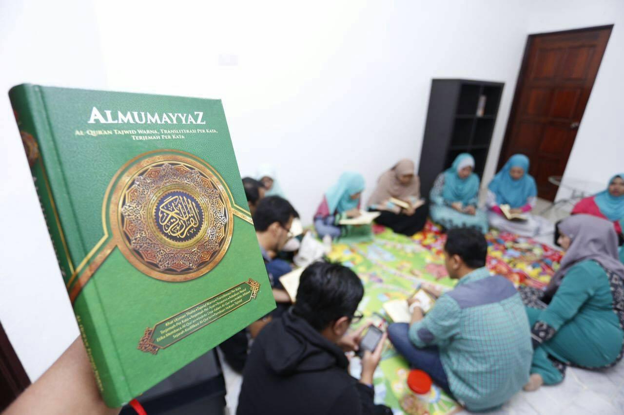 MUDAH MEMBACA AL-QURAN DENGAN AL-QURAN AL-MUMAYYAZ