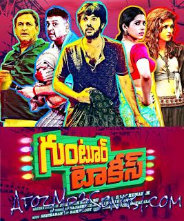 Guntur Talkies movie songs free download mp3
