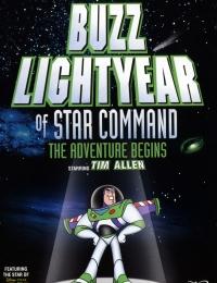 Buzz Lightyear of Star Command: The Adventure Begins | Bmovies