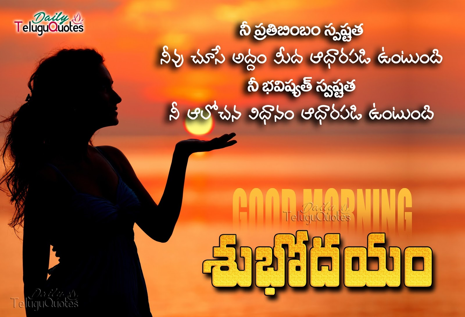 Famous good morning life quotes and greetings about future life good morning telugu life wishes quotes greetings photos m4hsunfo