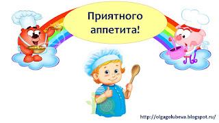 """Вкусная"" страница: рецепты"