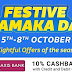 (LIVE NOW) Flipkart Festival Dhamaka Days Started With Great Discount on Products (October 5th - 8th)