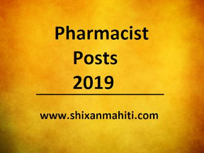 Pharmacist Posts 2019