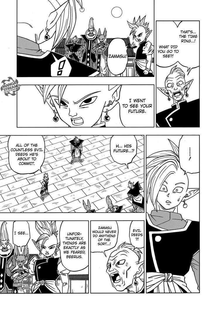 Dragon Ball Super Ch.19