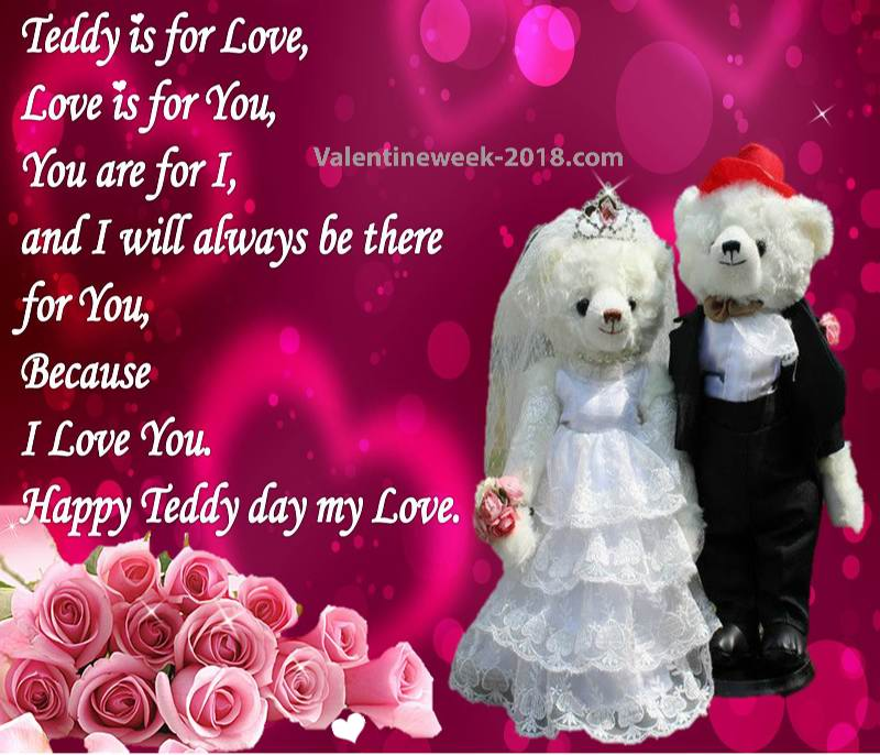 Happy Teddy Day 2018 Quotes Wishes - Best Teddy Day SMS and ...