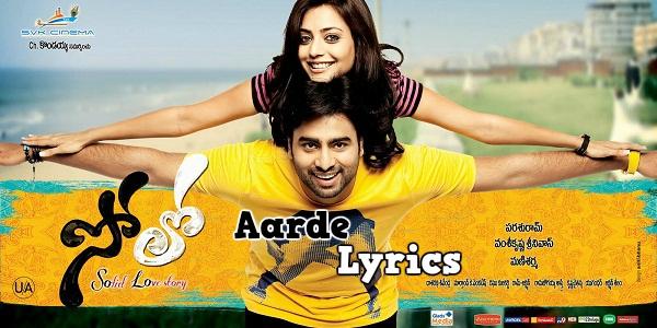 Singapore Song Lyrics From Solo 2011  Telugu Movie -9956