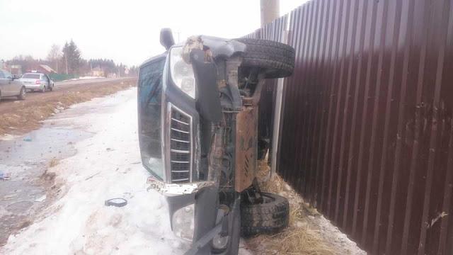86 ДТП, пострадал пешеход Сергиев Посад