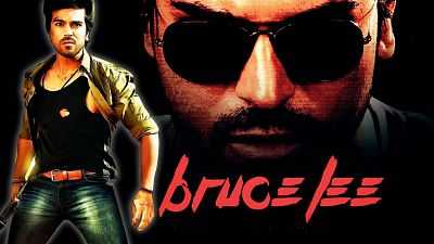 Bruce Lee Returns (2015) Hindi Dubbed Download Free
