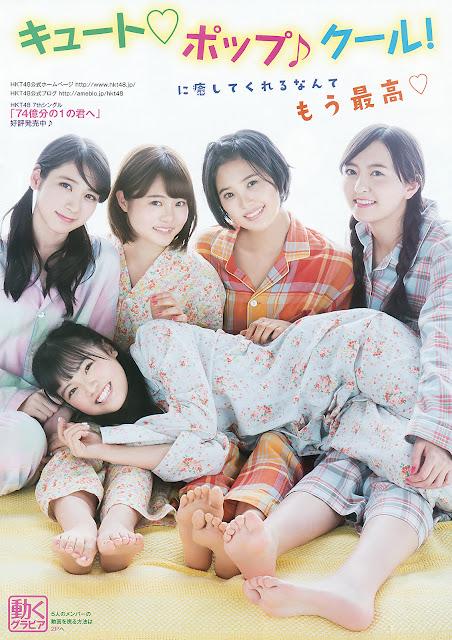 Hot girls Sexy Japan Singers idol Hkt48 8